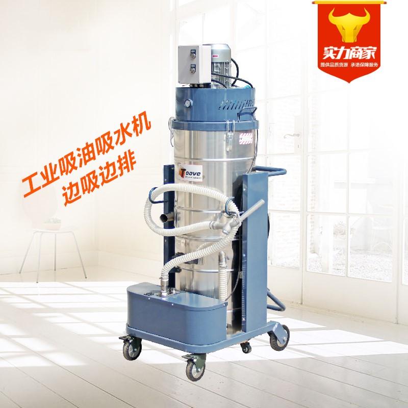 固液分离型工业吸油机_吸水机TK221PDO