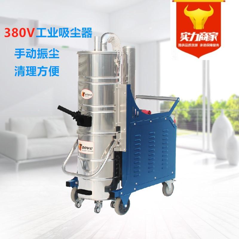 app万博彩票工业吸尘器_三相电工业吸尘器TK5022VAC