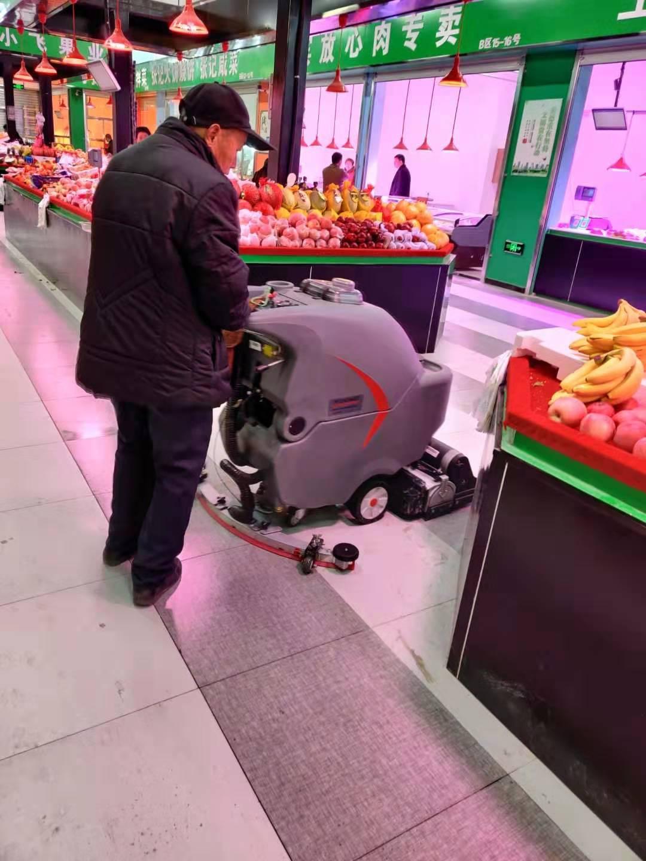 app万博彩票万博手机客户端苹果版 新万博manbetx官网移动端手推式洗地车菜市场清洁